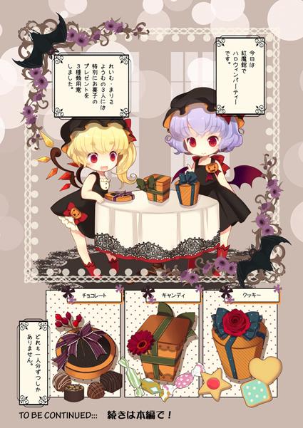 DO WANT!!!! (Merchandising) - Touhou Edition - Página 22 Touhou_halloween_remifla_spparty_04